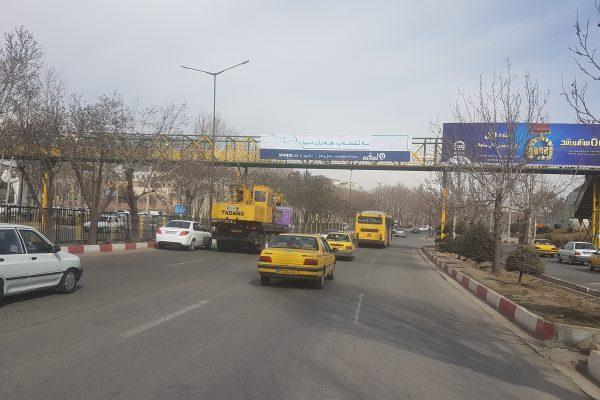 بیلبورد تبلیغاتی پل عابر پیاده بلوار پاسداران سنندج جنب دانشگاه علوم پزشکی دید از شهرک بهاران